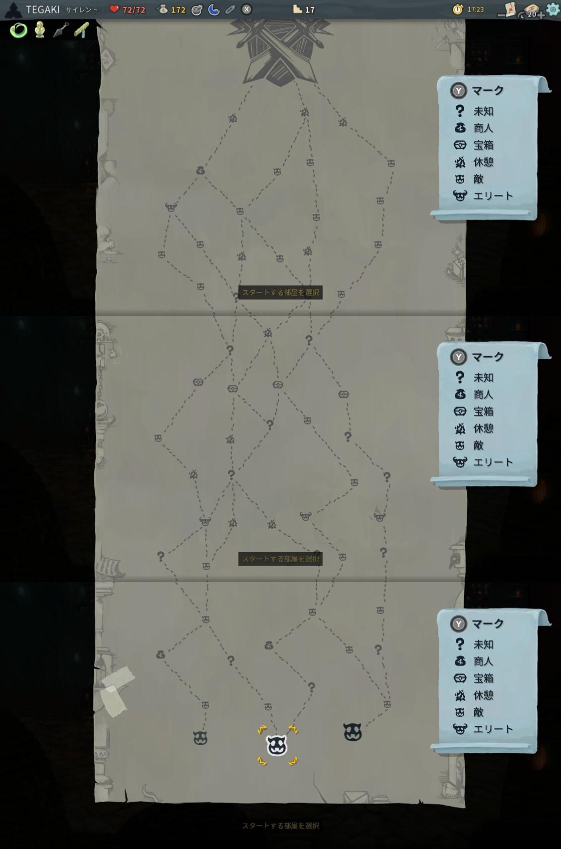 サイレント50階ピックマップ第2章